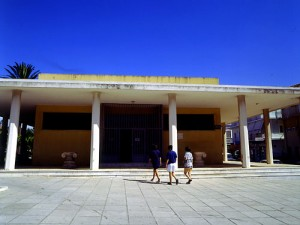 argeologicalmuseum