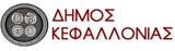 logo_kefallonia